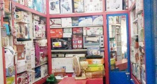 Satyam Home Appliances