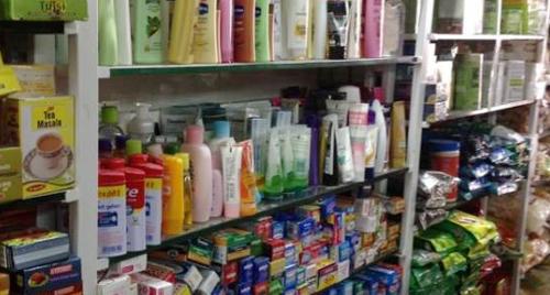 Deepak General Store